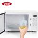 OXO 010309SET2 矽膠軟質量杯-500ML
