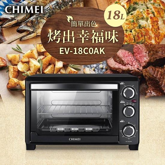 溫控 電烤箱