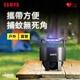 【SAMPO聲寶】攜帶型光觸媒強效捕蚊燈ML-WS02E-B