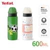 圖片 【Tefal法國特福】輕量不鏽鋼隨行瓶 0.6L(兩色可選)