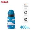 圖片 【Tefal法國特福】輕量不鏽鋼隨行瓶 0.4L-小鹿
