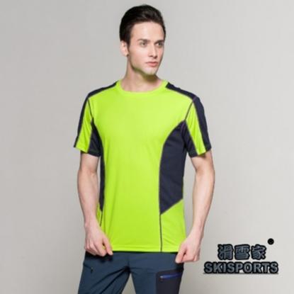 圖片 SKISPORTS瞬間涼感X型導流運動排汗衫-螢光黃