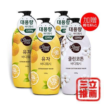 韓國清爽美肌果香沐浴乳3+1瓶組