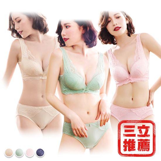 圖片 【艾波迷亞】香榭儷人無鋼圈蠶絲胸罩4套組-電