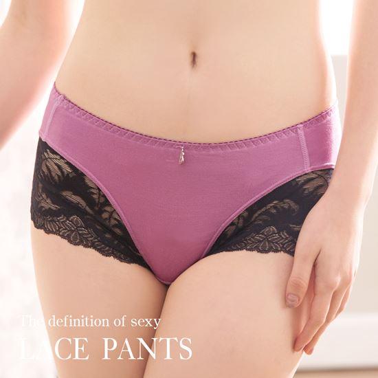 圖片 【活拉美】超彈力包臀蕾絲舒適內褲8件組-電