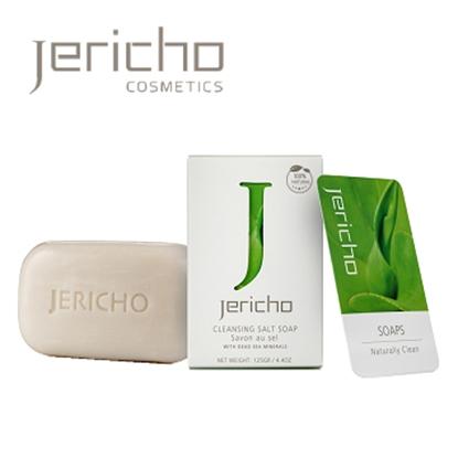 圖片 【Jericho】天然活膚死海礦物鹽皂 125g