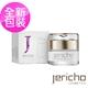 【JERICHO】 白金級全效潤白珍珠面膜 50g