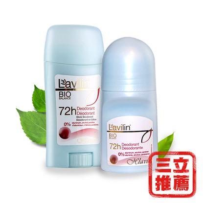 Lavilin 72小時持久型腋下體香劑超值2入組-棒+滾珠-電