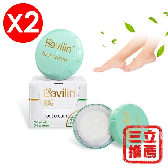 圖片 【Lavilin】超長效型足部體香膏超值2入(送試用包)-電