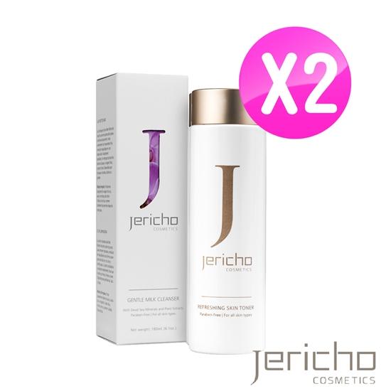 圖片 Jericho 死海潔淨保濕卸妝乳 180 ml