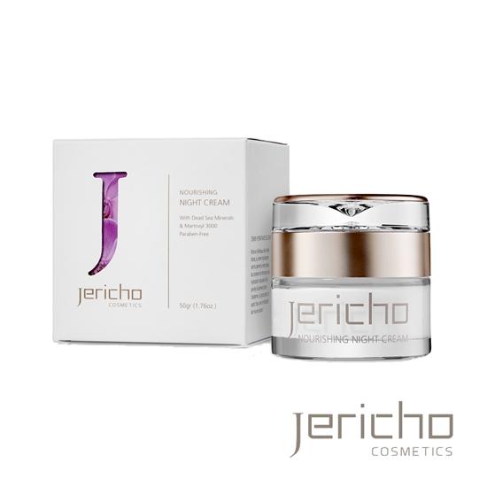 圖片 Jericho死海水凝修護晚霜 50ml