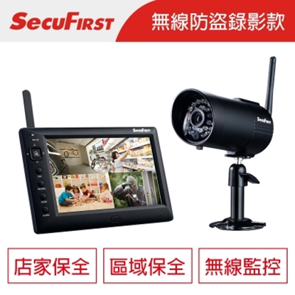 SecuFirst 數位無線家居影音監視器 DWS-B011 (一機一鏡)