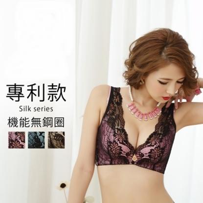 圖片 【LAQUEEN】法式全蕾絲美型蠶絲內襯內衣3套組A-F(7308)