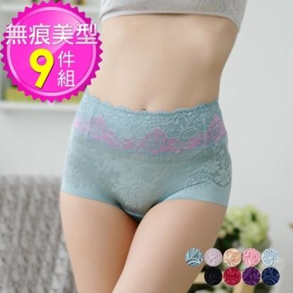 圖片 【LAQUEEN】雙蕾絲無痕包覆蠶絲平口雕塑褲(7302)
