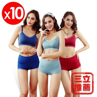 LAQUEEN 蠶絲魔塑褲超值8+2件組(高腰修飾內褲)-電