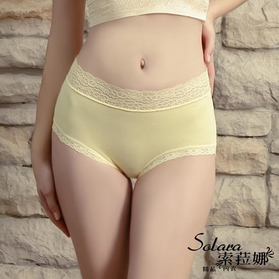 圖片 Solara口碑推薦天然修飾褲8+8件組(2701)