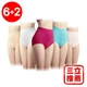 法國香茉冰絲莫代爾急塑褲6+2件組(高腰內褲、女蠶絲高腰內褲、塑身內褲、女內褲)-電