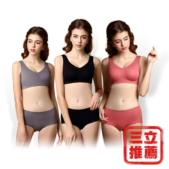 圖片 BD挺胸無痕無鋼圈貼合內衣(3套)-電 (內衣+內褲)