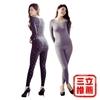 圖片 LA QUEEN遠紅外線24H行動保暖衣褲二套組-電