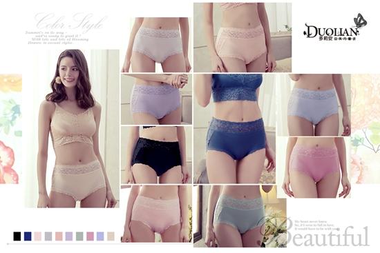 圖片 Duolian裸肌感超包覆高腰安心褲(16件)-美安