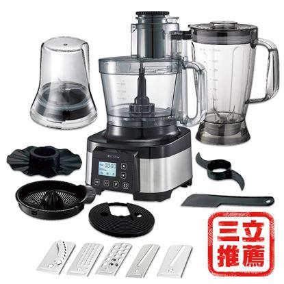 圖片 【心之食堂】ED840 12合1多功能食物料理機-電