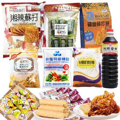 圖片 【瘋神邦】中元十全食美拜拜組(排隊零食大集合)