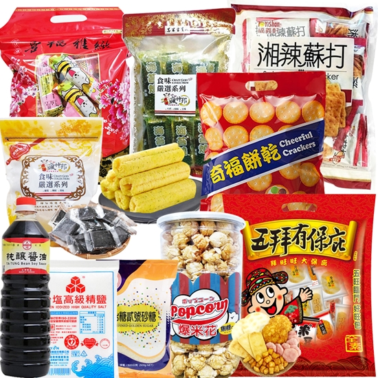 圖片 【中元普渡】十全食美拜拜組(排隊零食大集合)