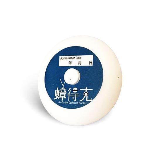 圖片 【蟑得克】蟑螂餌膠餌盒20入優惠組(1包2入,共10包)-電