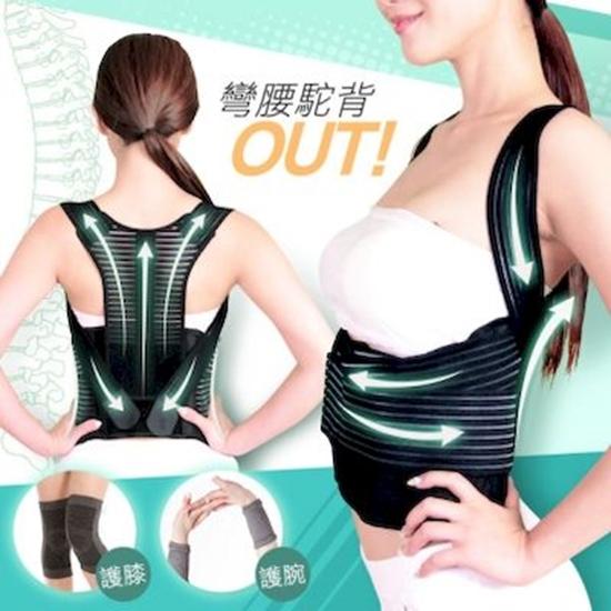 圖片 【JS嚴選】竹炭可調式多功能調整型美背帶(送護膝+護腕)-電