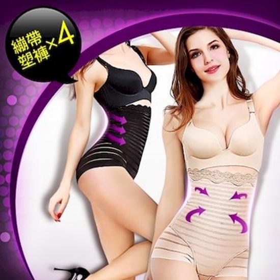 圖片 【JS嚴選】 唯美女神性感超緊緻繃帶塑身褲(超值4件)-電