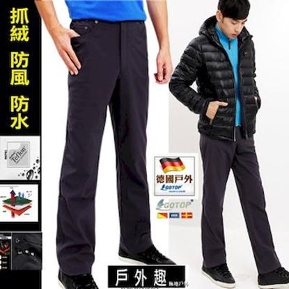 圖片 【戶外趣】彈性軟殼褲(鐵灰)-電