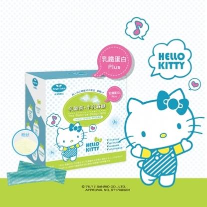 圖片 【Angel LaLa天使娜拉】HELLO KITTY版乳酸菌(30包/盒)7盒-電