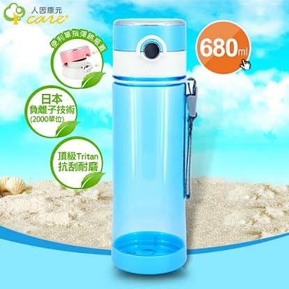 圖片 【人因康元】新負離子能量水壺680ML -電