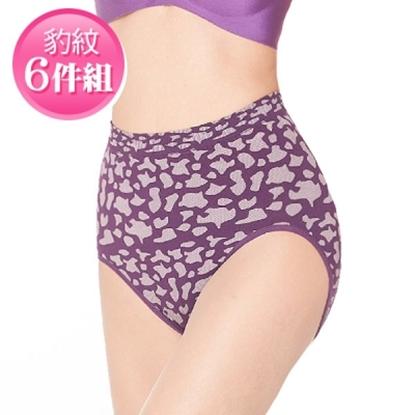 圖片 【JS嚴選】台灣製豹紋涼感紗中腰無縫三角褲6件組-電