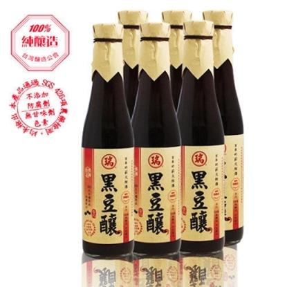 圖片 『台灣味.西螺情』瑞春百年傳承手工黑豆釀6瓶超值組-電