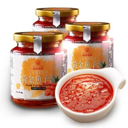 圖片 【喆喆品味】黃金魚子醬3入組-電