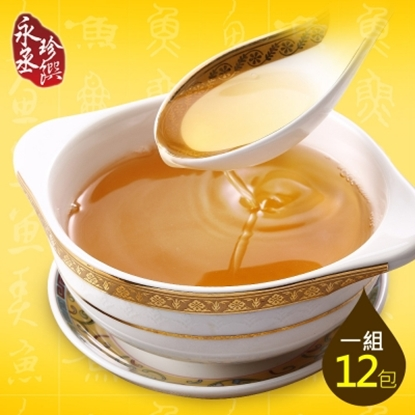 圖片 永丞珍饌鮮滴魚精嘗鮮組(12包)-電