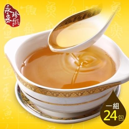 圖片 永丞珍饌鮮滴魚精嘗鮮組(24包)-電