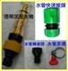魔特萊透明加壓水槍配件包(4件式)