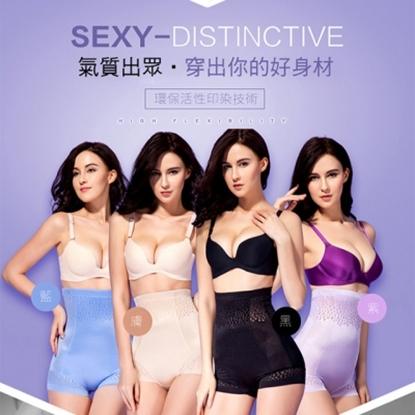 圖片 【JS嚴選】美人魚透肌爆乳逆齡顯瘦褲(超值3件組)-電
