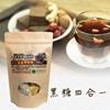 圖片 【吃吃BAR】手工黃金黑糖磚-黑糖四合一(8件組)-電