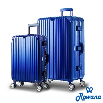 ROWANA 星鑽冰糖金屬平框避震行李箱 24+29吋-電