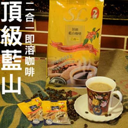 圖片 CANDY'S COFFEE 頂級藍山二合一即溶咖啡36杯入-電