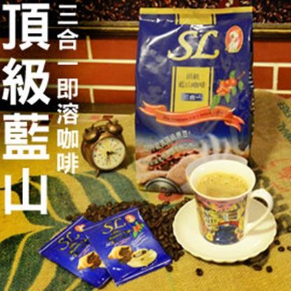 圖片 CANDY'S COFFEE 頂級藍山三合一即溶咖啡36杯入-電