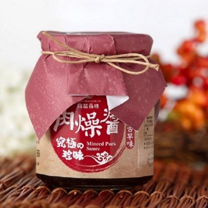 圖片 【喆喆品味】古早味肉燥醬禮盒組(4入)-電