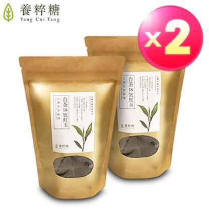 圖片 【養粹糖】台灣香茶黑糖優惠2入組-電