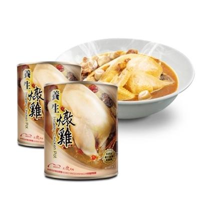 圖片 【欣欣生技】養生干貝燉雞2600GX2罐-電