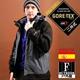 【戶外趣】西班牙原裝GORETEX兩件式內刷毛高防水防風外套(雙色男款)-電