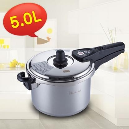 圖片 【牛頭牌】WONDER CHEF日式快鍋(5.0L)-電
