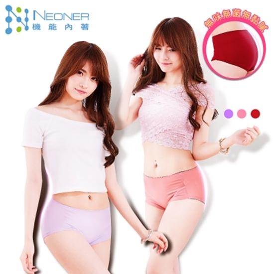 圖片 NEONER潔柔頂級柔膚 銀離子纖淨極柔摺邊機能內褲五件組-電